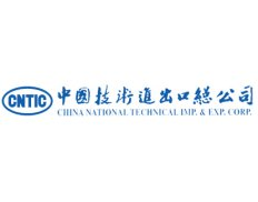 China National Technical Import and Export Corporation