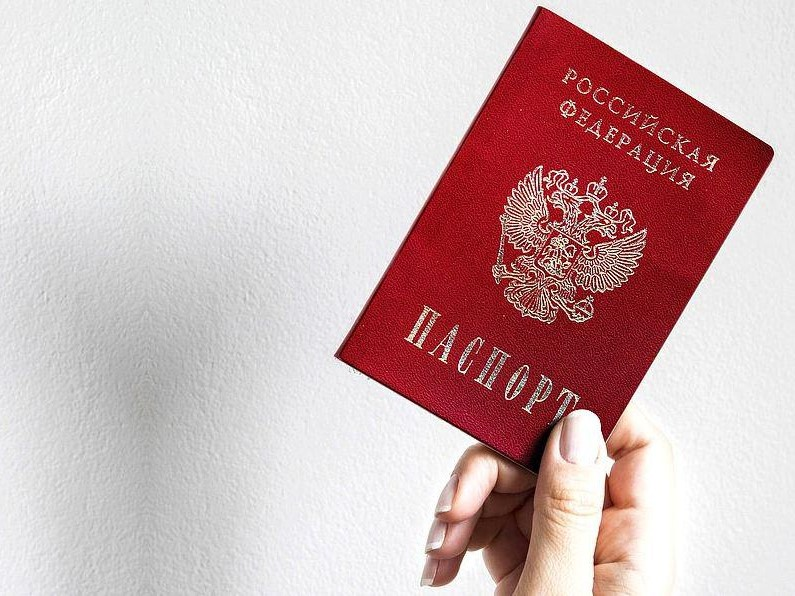 Registration of Russian Citizenship: what is important to know?