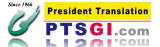 President Translation Service Group International Limited