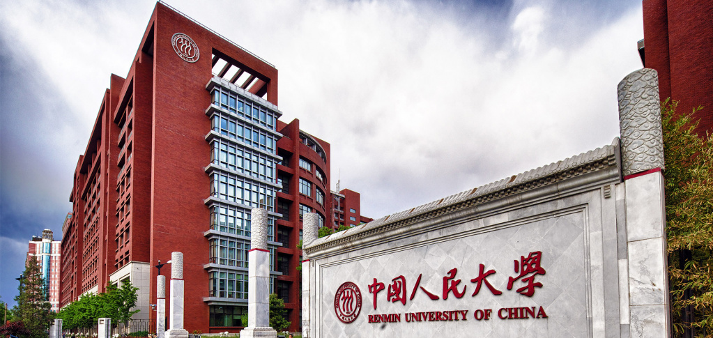 Beijing_Renmin_University_of_China.jpg