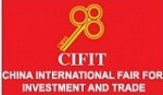 Сhina International Fair for Investment & Trade (CIFIT)